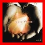 second VERSE [CD] より子; FUMIKO; DAITA; 中村太知