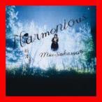 Harmonious [CD] 坂本美雨; 永六輔; Giorgio Moroder; 柴草玲; 大貫妙子; Emil Adler; Rufu…