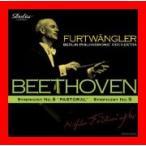 ベートーヴェン:交響曲第6番《田園》/第5番《運命》 [CD] ヴィルヘルム・フルトヴェングラー、 ベートーヴェン; ベルリン・フィルハーモニ…