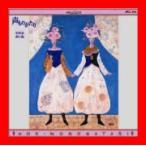 声ものがたり クラシックシリーズ13 小公女 [CD] 朗読; 角野卓造; 赤司まり子