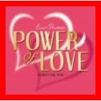 パワー・オブ・ラヴ~フォーエヴァー・ユー~ [CD] オムニバス、 ホイットニー・ヒューストン、 ベイビーフェイス、 ユーリズミックス、 ダリ…