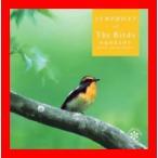 小鳥のさえずり [CD] 自然音