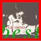 大野雄二ベスト?コロムビア・エディション? [Best of] [Soundtrack] [CD] オムニバス; しばたはつみ; ブレッド&バ…