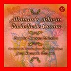 アルビノーニのアダージョ [CD] パイヤール(ジャン=フランソワ); バッハ; ラモー; チマローザ; ツィポリ; ヘンデル; モルター; …