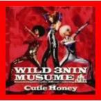 Cutie Honey [Single] [Maxi] [CD] 渡辺剛; クロード・Q; 畑亜貴; ワイルド三人娘; nishi-ken