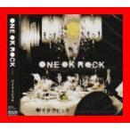 ゼイタクビョウ [CD] ONE OK ROCK