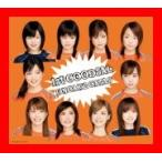 1st GOODSAL(初回生産限定盤) [CD] 音楽ガッタス、 石