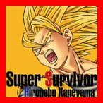 Super Survivor [CD] 影山ヒロノブ