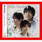 オレじゃなきゃ、キミじゃなきゃ(初回限定盤A)(DVD付) [CD] 20th Century
