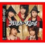 C¥C(シンデレラ¥コンプレックス) [CD] High-King、