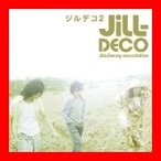 ジルデコ2 [CD] JiLL Decoy association; JiLL-Decoy association