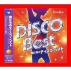 俺たちのディスコ・ベスト [CD] シック、 トランプス、 ドゥービー・ブラザース、 シーラ・E、 ステーシーQ、 グラン・ダンス、 シュガー…