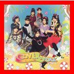 COVER YOU [Limited Edition] [CD] モーニング娘。;