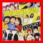 タンポポ/プッチモニ メガベスト [CD] タンポポ/プッ