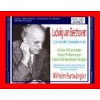 フルトヴェングラー指揮 ベートーヴェン:交響曲全集 [CD] ベートーヴェン; フルトヴェングラー(ウィルヘルム)