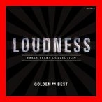 ゴールデン☆ベスト ラウドネス LOUDNESS~EARLY YEARS COLLECTION~ [CD] ラウドネス、 高崎晃; 樋口宗孝