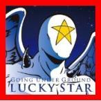 LUCKY STAR [CD] GOING UNDER GROUND