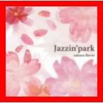 sakura flavor [CD] Jazzin'park; ミズノマリ from paris match; Ryohei; chihiRo…