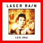Laser Rain [CD] LEO今井