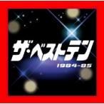 ザ・ベストテン 1984~85 [CD] (オムニバス); THE ALFEE; わらべ; チェッカーズ; チャゲ; 吉川晃司; 小林麻美; …