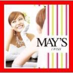 I Wish [CD] MAY'S