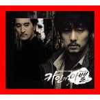 カインとアベル 韓国ドラマOST (SBS)(韓国盤) [Import] [CD] Various Artists