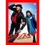 ヘブンズ・ドア スタンダード・エディション [DVD]