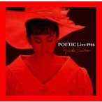 Poetic Live CD(紙ジャケ+HQCD) [CD] 斉藤由貴