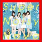 Super Noisy Nova(初回生産限定盤)(DVD付) [Single] [CD+DVD] [Limited Edition] [Ma…