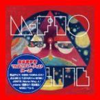 m-flo TRIBUTE ~maison de m-flo~ [CD] オムニバス; 清水翔太; May J. & JONTE; 青山テルマ…