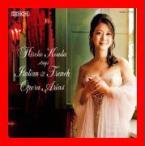 あなたの優しい声が~イタリア・フランス・オペラ・アリア集(DVD付) [CD+DVD] [CD] 幸田浩子