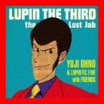 LUPIN THE THIRD~ the Last Job~ [SHM-CD] [Soundtrack] [CD] Yuji Ohno & L…