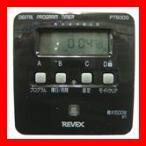 新品 デジタルプログラムタイマーII グレーPT50DG