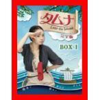 タムナ~Love the Island 完全版 DVD-BOXI