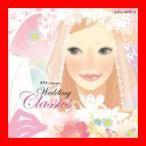 ゼクシィ presents ウェディング・クラシックス [CD] オムニバス(クラシック)