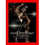 少女時代 2集 - Run Devil Run (リパッケージ)(韓国盤) [Import] [CD] 少女時代