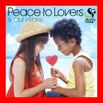 Peace to Lovers&Out Works(初回限定盤)(DVD付) [CD] クレンチ&ブリスタ、 Mr.Blistah、 MAY …