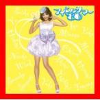 アイドル・サマー'80 [CD] オムニバス