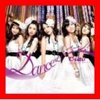 ショッピングTIB Danceでバコーン!(初回生産限定盤B)(DVD付) [CD] ℃-ute
