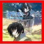 ショッピングTIB 蒼穹のファフナーHEAVEN&EARTH イメージミニアルバム(DVD付) [CD+DVD] [CD] angela