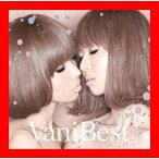 ショッピングTIB VaniBest [CD] バニラビーンズ