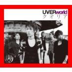 ショッピングTIB クオリア [Single] [Maxi] [CD] UVERworld