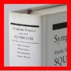 ショッピングTIB Symphonic Fantasies-music from SQUARE ENIX/スクウェア・エニックス ゲーム音楽コンサート [CD] …
