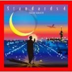 STANDARDS4 [CD] 中西保志