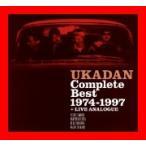 Complete Best 1974-1997+LIVE アナログ(紙ジャケット仕様)(DVD付) [CD+DVD] [CD] 憂歌団