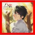 NHKアニメーション「心霊探偵八雲」オリジナルサウンドトラック [CD] R・O・N、 Jangled Cat(小野大輔)、 コミネリサ、 酒…
