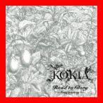 Road to Glory~long journey~ (通常盤) [Single] [CD] KOKIA