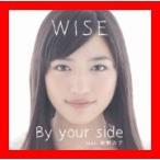 By your side feat.西野カナ [CD] WISE、 西野カナ; miray