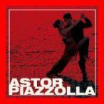 ブエノスアイレスの四季?生誕90周年記念 アストル・ピアソラ作品集 [CD] アストル・ピアソラ; エラディア・ブラスケス; カルロス・ガルシ…