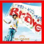 Brave [Single] [Maxi] [CD] ナオト・インティライミ